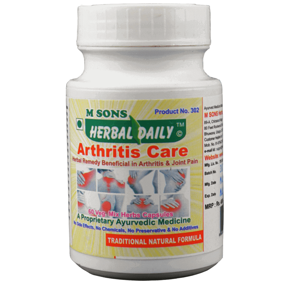 Herbal-Daily-Arthritis-Care-Capsule-is-beneficial-in-Musculoskeletal-Disorder-Arthritis-Joint-Knee-Pain-Rheumatism-and-Osteoarthritis