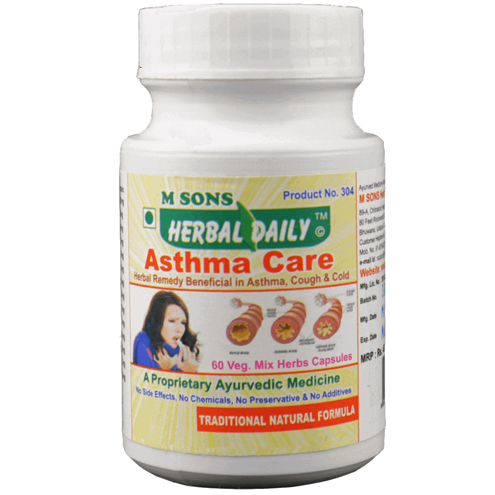 asthma-care-veg-capsules Beneficial in asthma, wheezing, bronchitis, shortness of breath, coughing & tightness in the chest